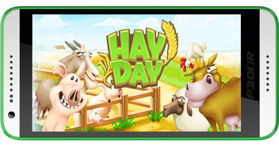 Hay-Day-p30i.ir