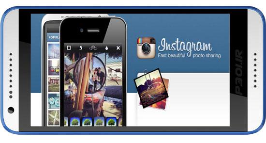 Instagram-p30i.ir