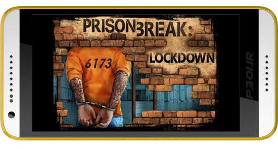 Prison-Break-Lockdown