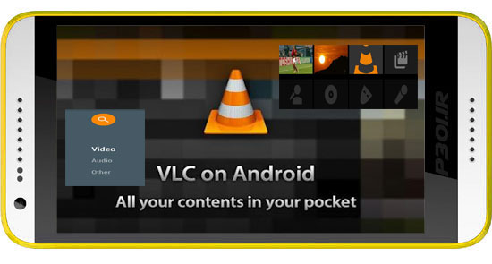 VLC-for-Android-p30i.ir
