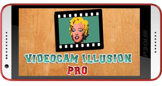 Videocam-illusion-Pro-p30i.ir