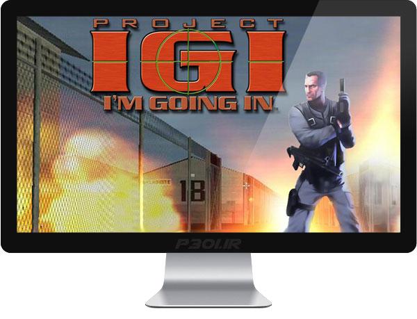 iGi-1