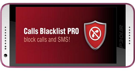 Calls-Blacklist-PRO
