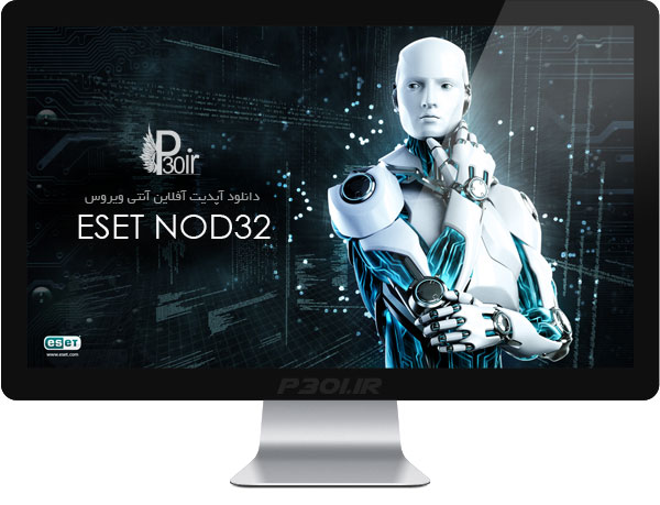 ESET-NOD32-update