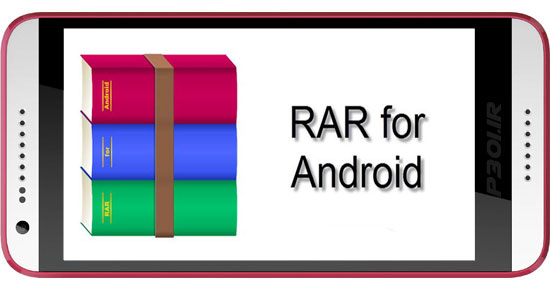 RAR-for-Android-Premium