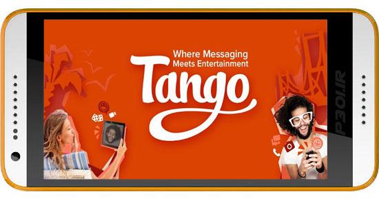 Tango-Messenger