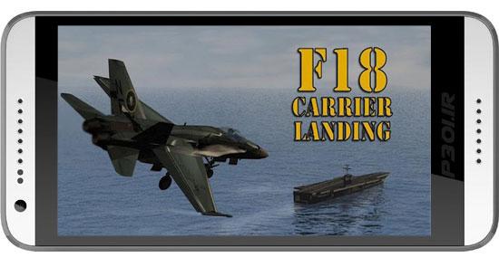 f18-carrier-landing-2
