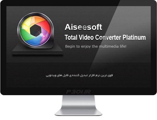 total-converter