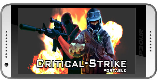 Critical-Strike-Portable