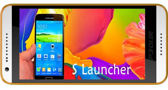 S-Launcher-Prime-Galaxy-S5-Launcher