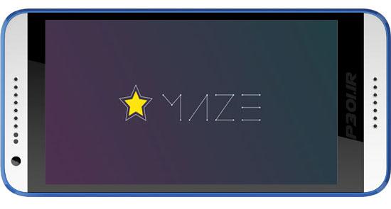 Star-Maze