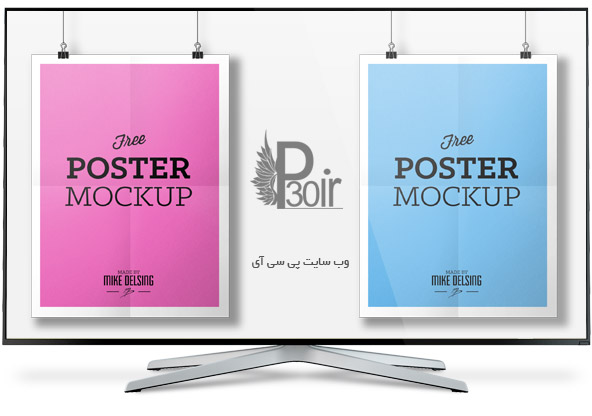 پوستر تبلیغاتی PSD
