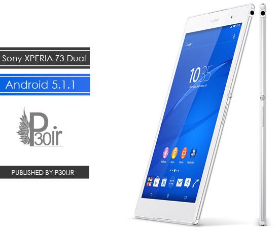دانلود رام 5.1.1 Sony XPERIA Z3 Dual